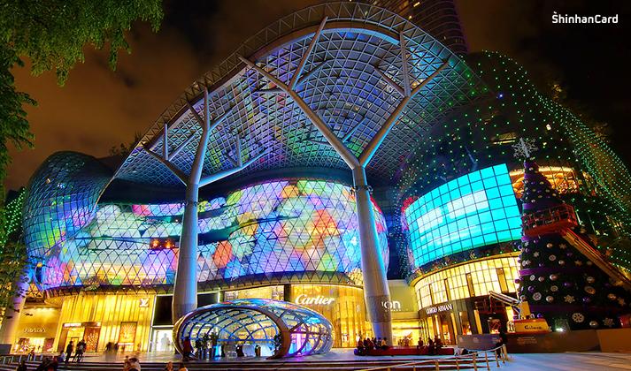 싱가포르 오차드 로드