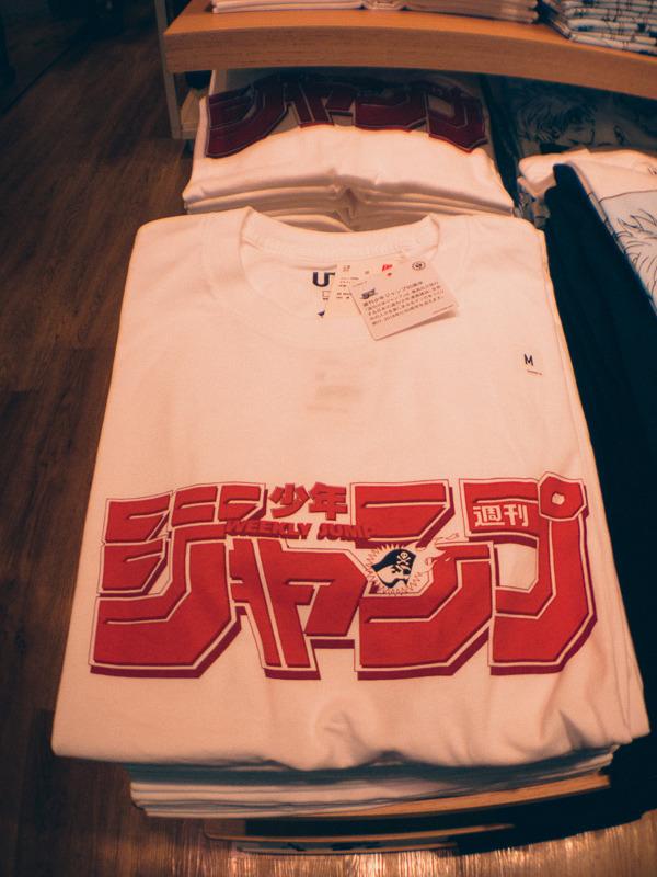 도쿄여행 마지막 쇼핑! 하네다공항 유니클로 '주간소년 점프 50주년' 티셔츠와 도라에몽