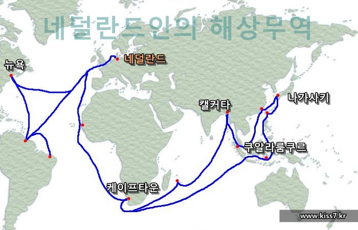사진: 네덜란드의 동인도회사의 해상무역 경로. 중국과 일본을 주로 방문했으며 남쪽에서 올라온 해상무역 항로에서 조선은 외톨이였다. [박연과 하멜이 오기 전의 조선]