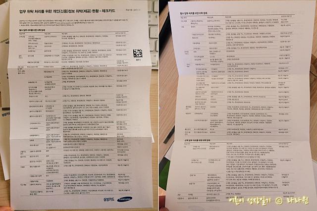 유안타 cma 삼성 비자 플래티늄 체크카드