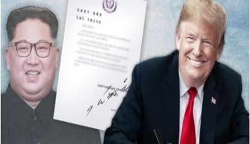 트럼프 김정은 친서교환 비핵화-종전선언 돌파구 기대