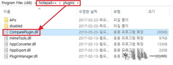 노트패드++ 플러그인