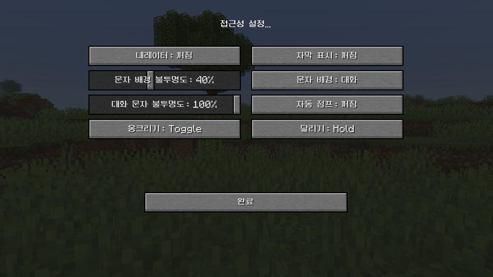 99964E405D9F37D1030719