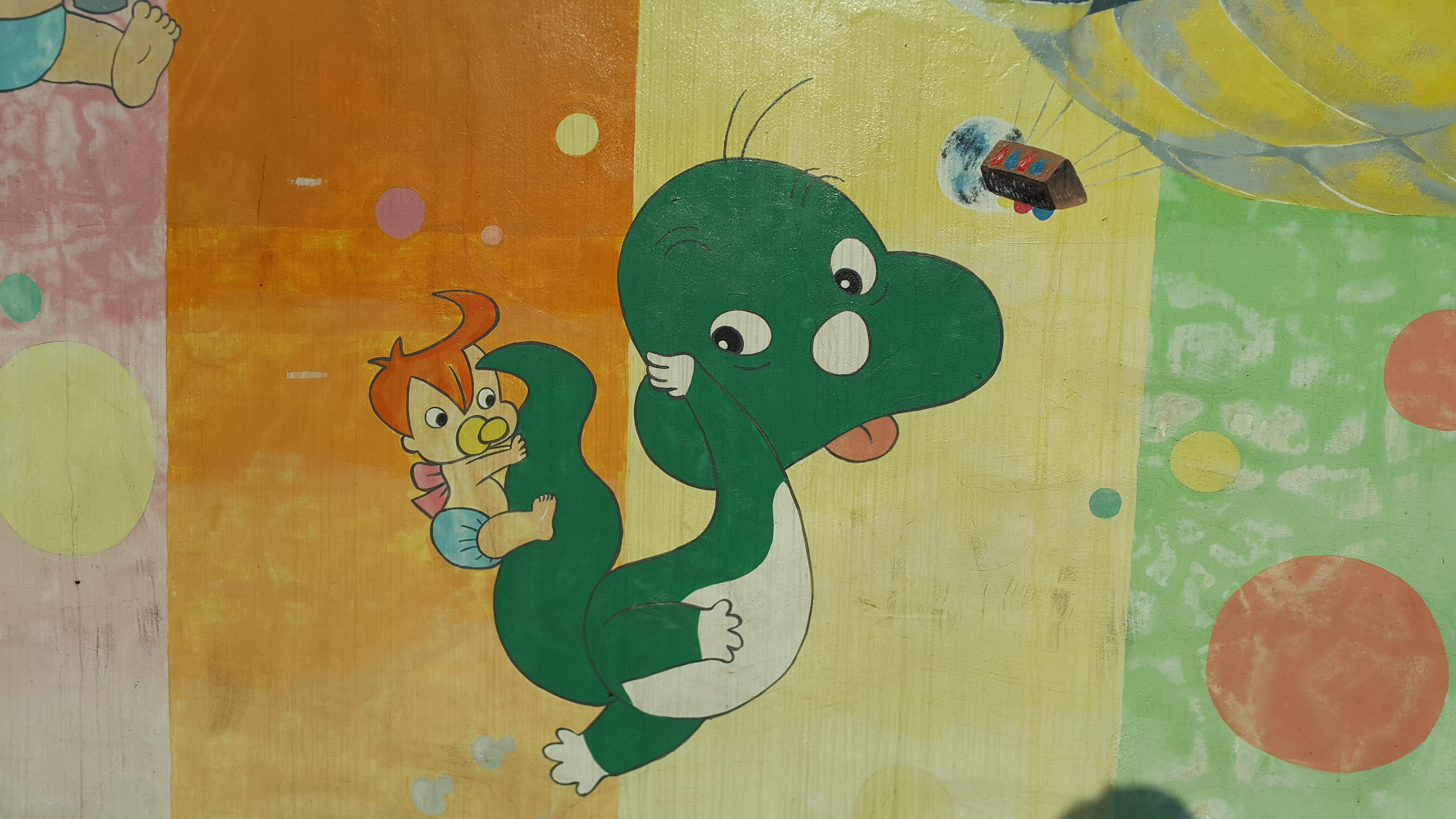 아기공룡둘리