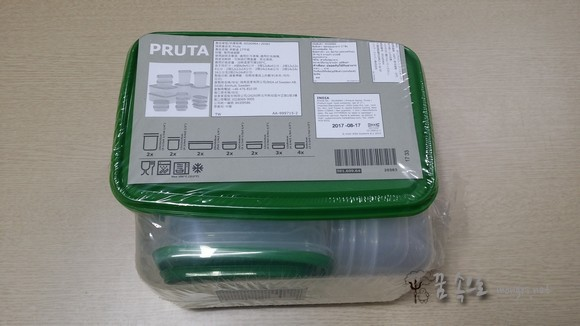 이케아(IKEA) PRUTA 보관 용기 세트