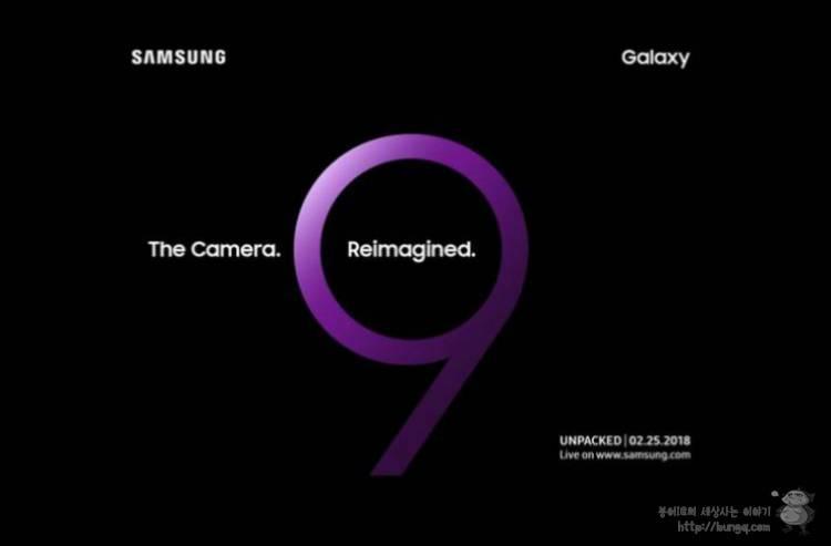 갤럭시, s9, 티저광고, 티저, 카메라, 기능