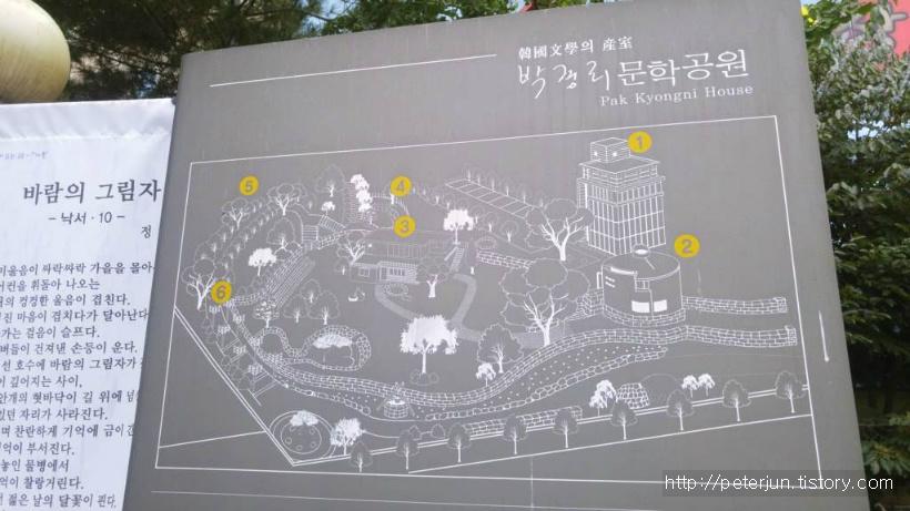 박경리 문학공원 지도