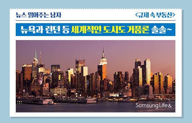 뉴욕 야경 황혼 엠파이어 스테이트 빌딩