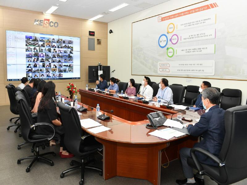 한국전기안전공사, 준(準)감사인 대회도 비대면 영상회의