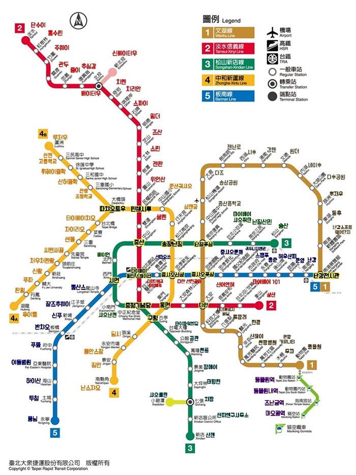 타이페이 지하철 노선도 한글