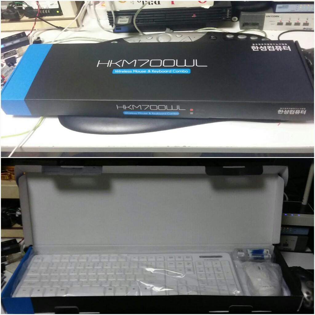 이벤트로 받은 한성 HKM700WL 무선 키보드 마우스 입니다.