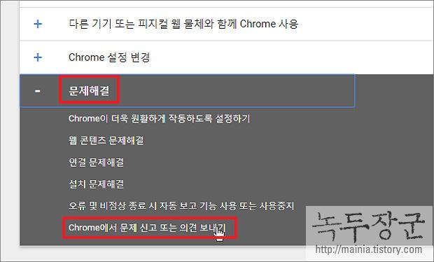 구글 고객센터를 통한 문제 해결과 구글 플레이(Google Play) 전화 번호