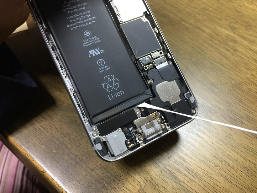 아이폰 배터리 제거
