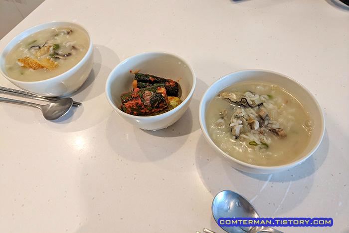 북어굴국밥