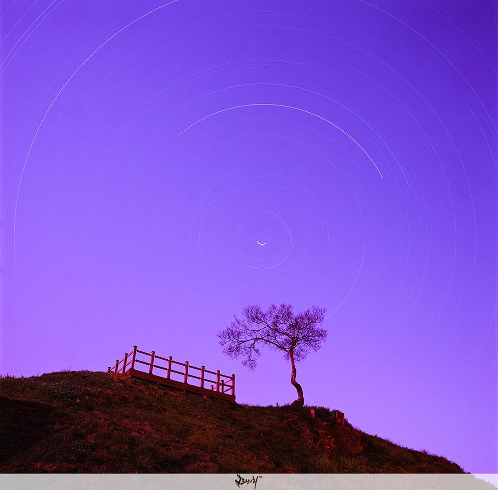 당포성 별