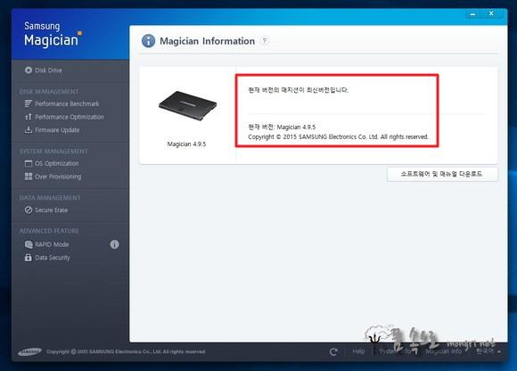 삼성 매지션 정보