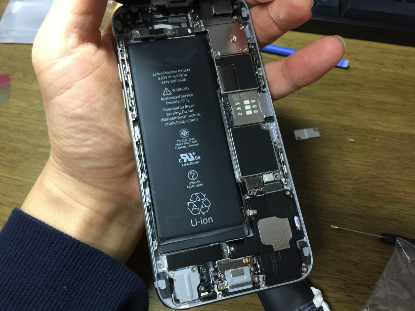아이폰6 배터리 교체 방법