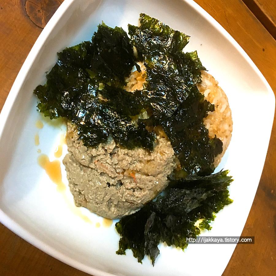 대게 딱지장 비빔밥