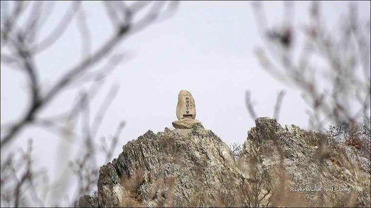 천성산 제2봉 비로봉 정상석