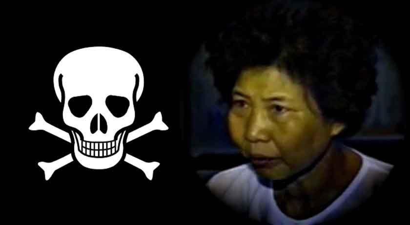 여성 최초 연쇄살인범 '김선자 독살사건'