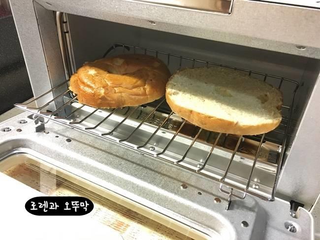 베이글 맛있게 굽기(발뮤다 토스터 사용)3