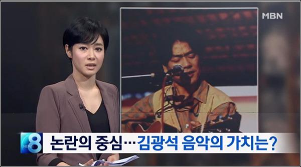 김광석노래