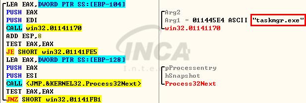 [그림5] 가상화폐 채굴 은폐를 위한 작업관리자 프로세스 'taskmgr.exe' 감시 코드