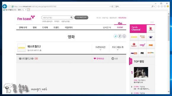 웨스트월드 시즌2 VOD 다시보기 영상 없음