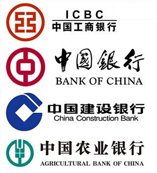 중국 은행 통장 개설