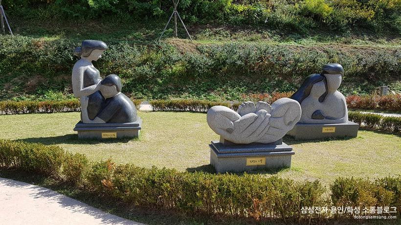 광교숲속마을 태교 정원
