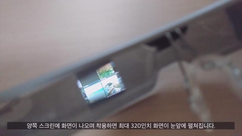 모베리오 bt-300 스크린 화면