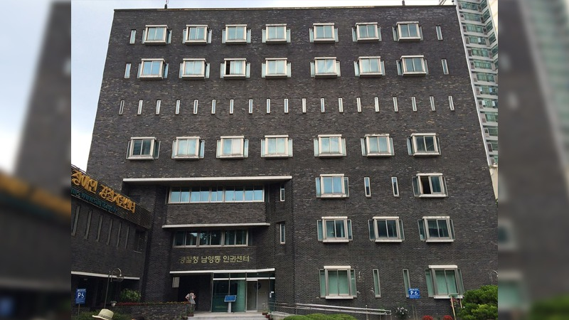 사진: 박종철이 선배 박종운을 위해 사망한 당시의 남영동 대공분실 치안본부 대공수사단 건물.