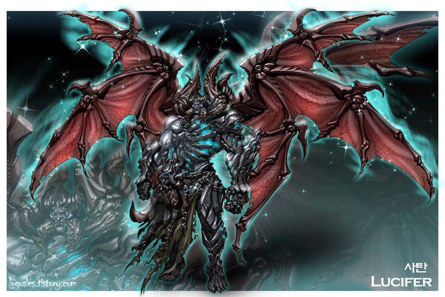 demon by logosles