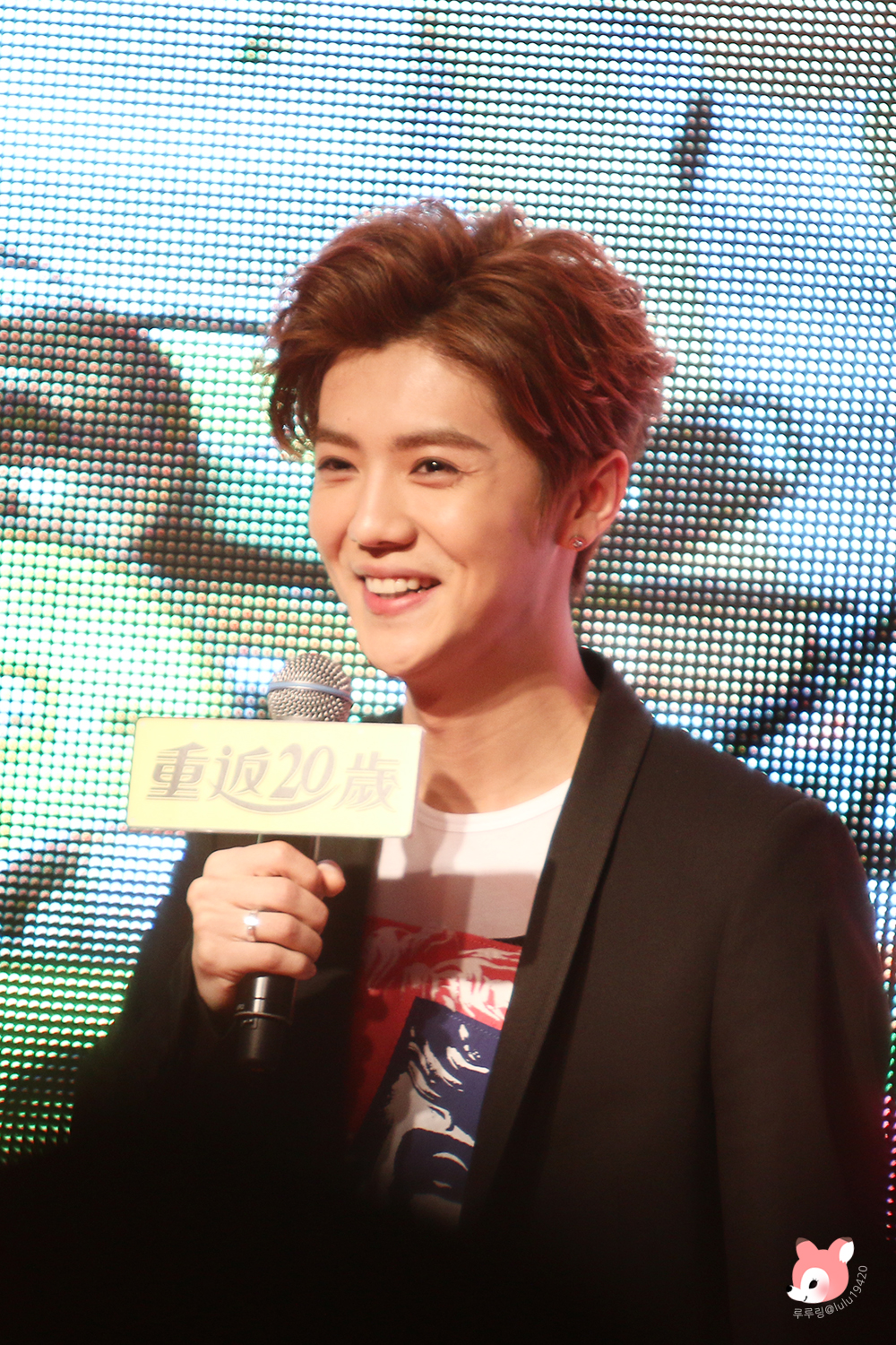 """[FANTAKEN] 150119 """"Back to 20 (Miss Granny)"""" Premiere in Taiwan [100P] 2425424554BE5E4613CAF6"""